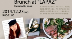 "feel your freedom Brunch at ""LAPAZ"" presented by sloggi"
